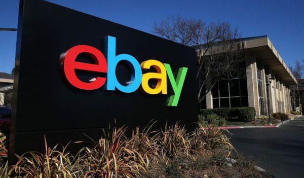 Empresas que superaron momentos difíciles- Ebay